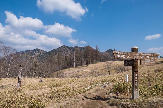 雁峠分岐からの風景