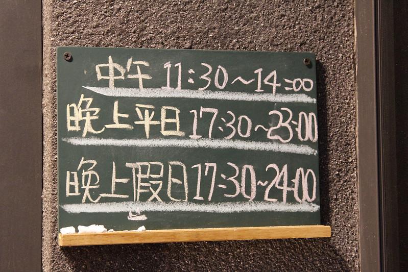 _MG_1980_副本