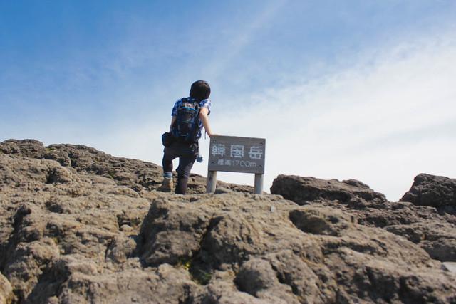 20140601-韓国岳-0147.jpg