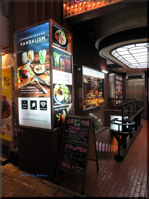 Photo:2015-05-01_ハンバーガーログブック_センター街の24H営業のカフェバー【渋谷】ヴァンダリズム_01 By:logtaka