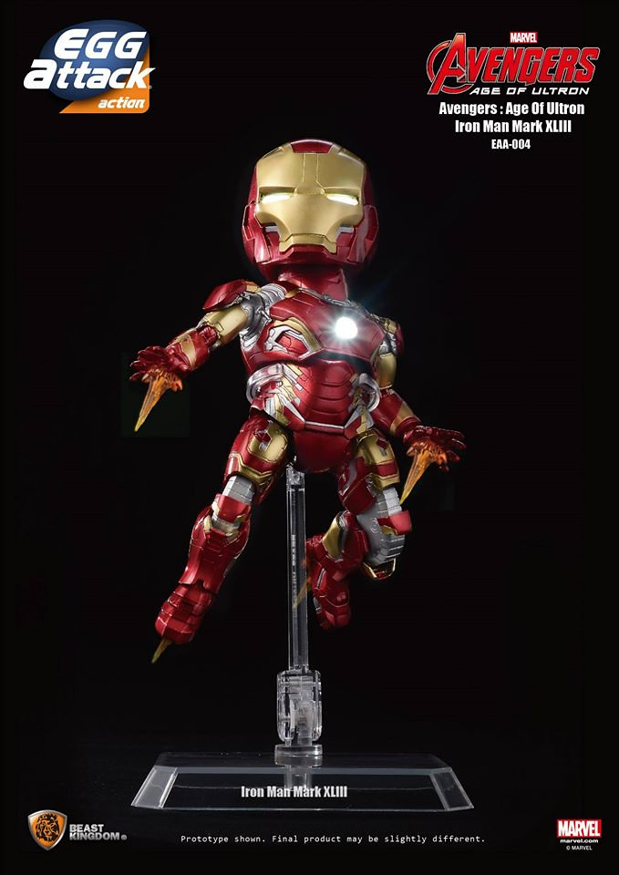 [Egg Attack] Action – Avengers: Age of Ultron Iron Man Mark 43 (EAA-004) 17304201766_bfe8901795_b
