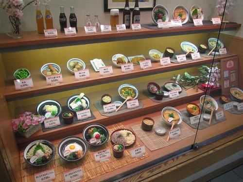 阪神競馬場のグルメ杵屋のメニュー