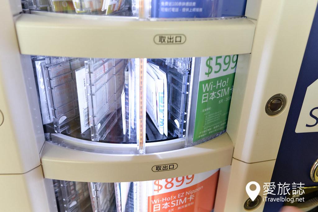 日本行动上网SIM卡 (9)