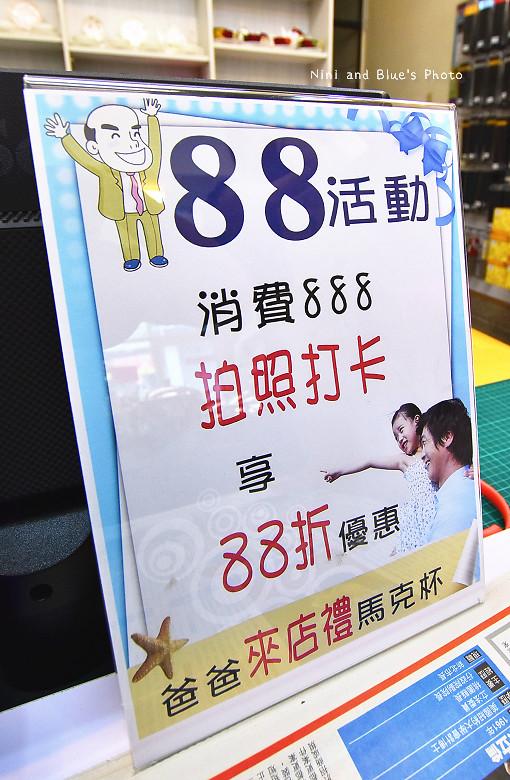 台韓實業台中骨瓷餐具批發杯盤日本碗盤06