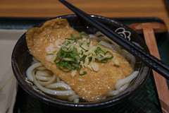 First Meal... Kitsune Udon!!