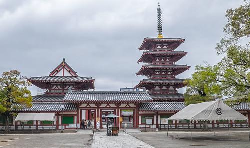 Shitenno-ji Temple Precinct, Tennoji