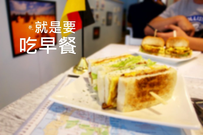 板橋就是要吃早餐(江子翠) (27)