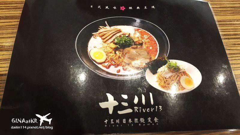 【台北車站食記】神川日本拉麵|北車平價美食|台北車站拉麵店 @GINA環球旅行生活|不會韓文也可以去韓國 🇹🇼