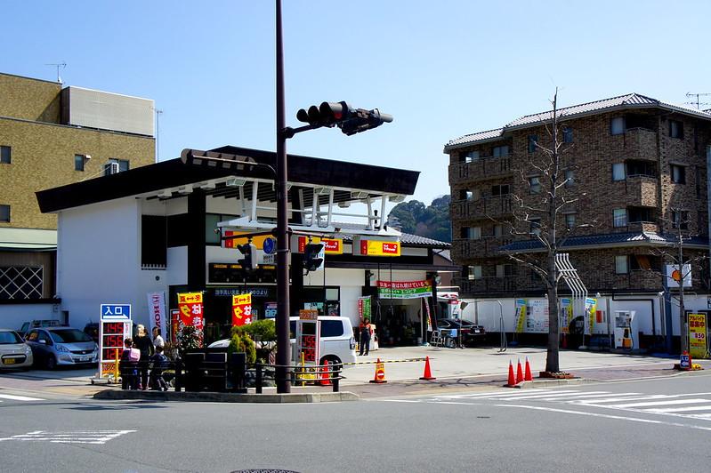 景観に配慮された昭和シェル石油/平安神宮(Heian-jingu Shrine / Kyoto City) 2015/03/17