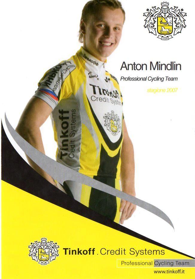 Anton Mindlin - Tinkoff 2007