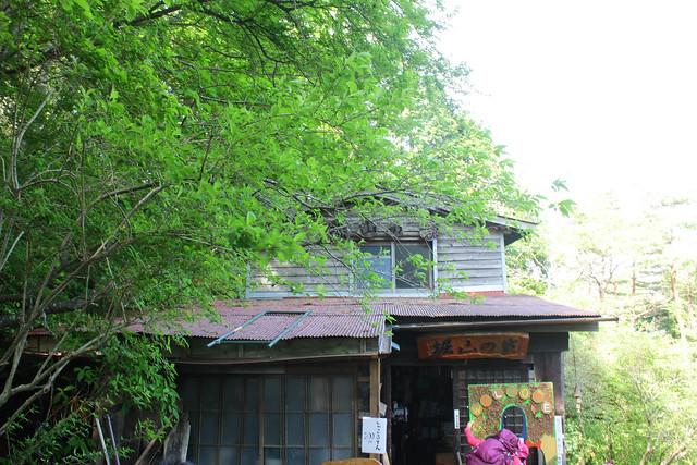2014-05-24_00350_鍋割山.jpg