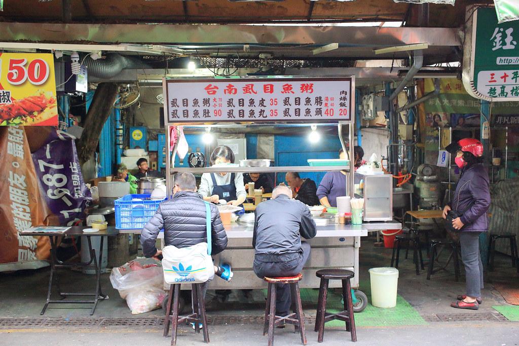 20150406中正-邱丘台南虱目魚粥 (1)