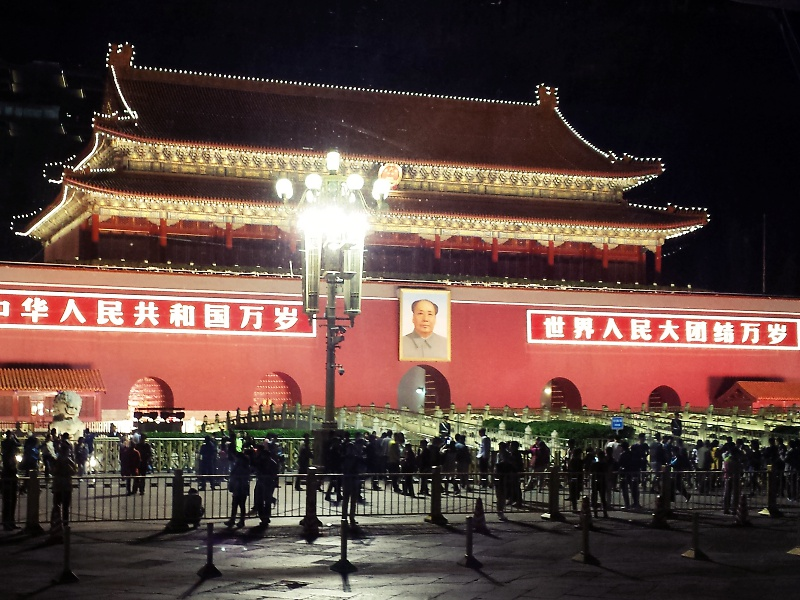 Tianamen Square at night Beijing