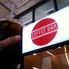 Iced Coffee at #coffeebar