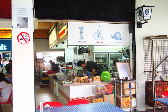 Immanuel French Kitchen, Salut Coffeeshop, 119 Bukit Merah Lane 1