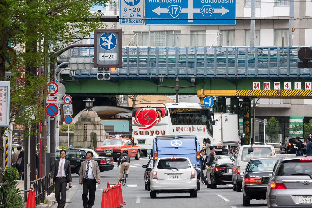 Shouheibashi street.
