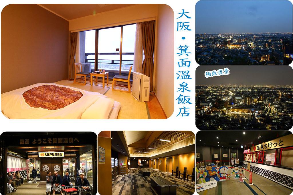 2009-GO GO JAPAN_和風旅情‧九州物語_Day3-杖立溫泉@用相 …_插圖
