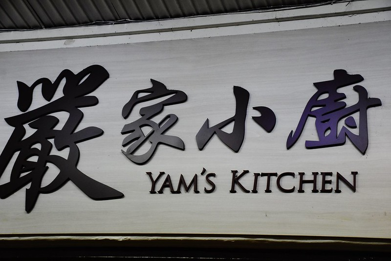 Yam S Kitchen Thomson
