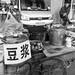 Street food Xi'an