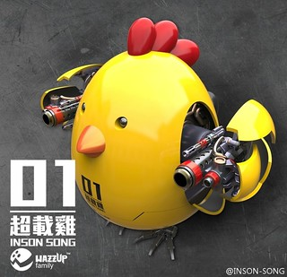 雞雞硬硬DER!戰鬥吧~ 超合金 超載雞