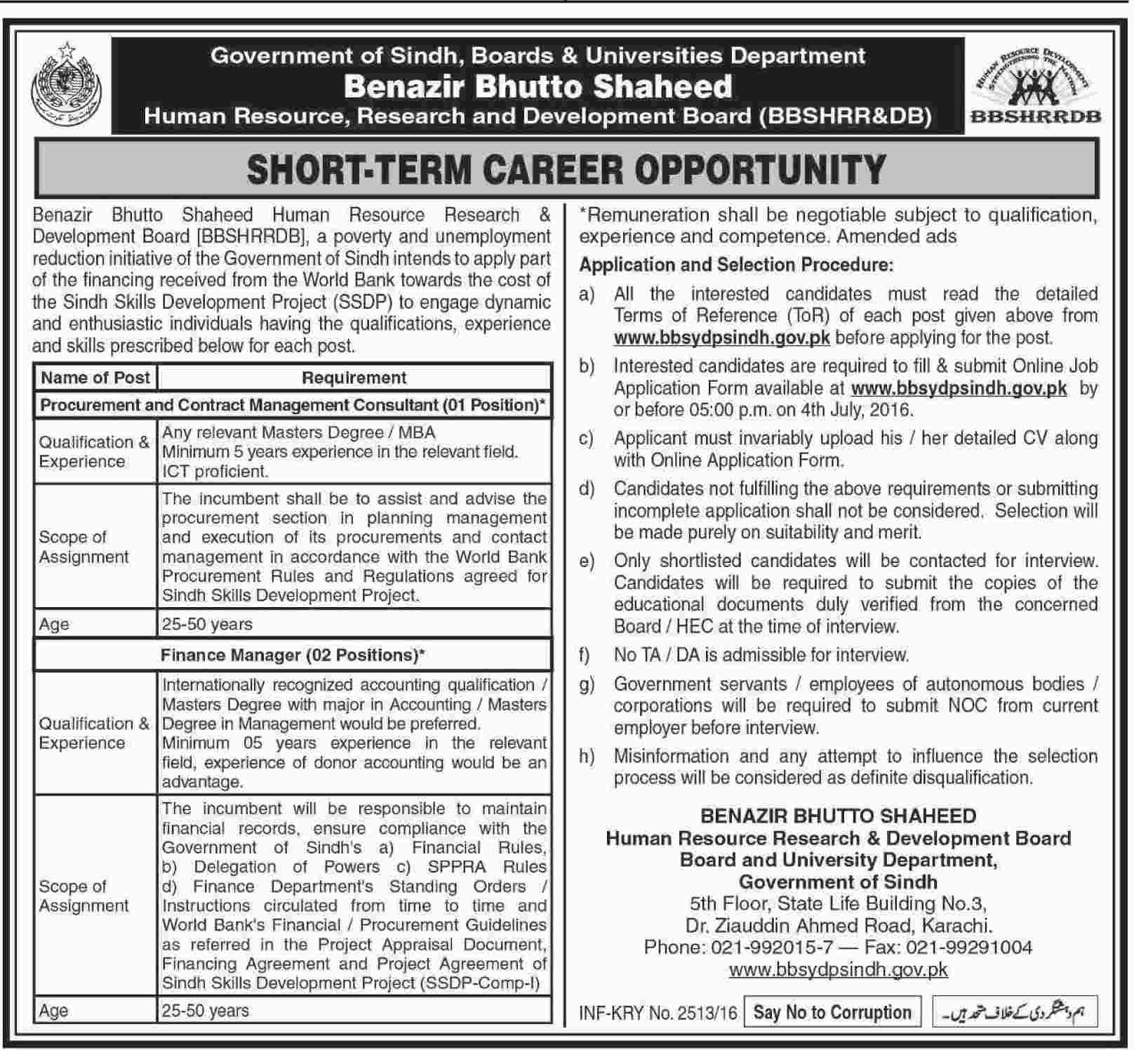 Government of Sindh Short Term Career Opportunities