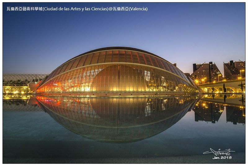 瓦倫西亞藝術科學城(Ciudad de las Artes y las Ciencias)@瓦倫西亞(Valencia)