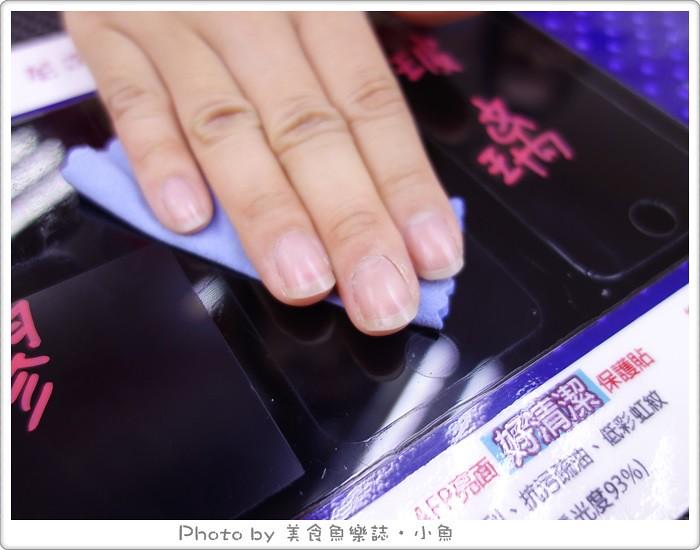 【台北大同】HTC M9 雙色金屬旗艦機 奢華上市 2.5D強化玻璃螢幕保護貼/全機防刮包膜 @魚樂分享誌