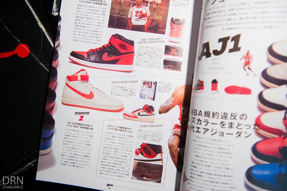 2015 Boom Jordan Magazine.