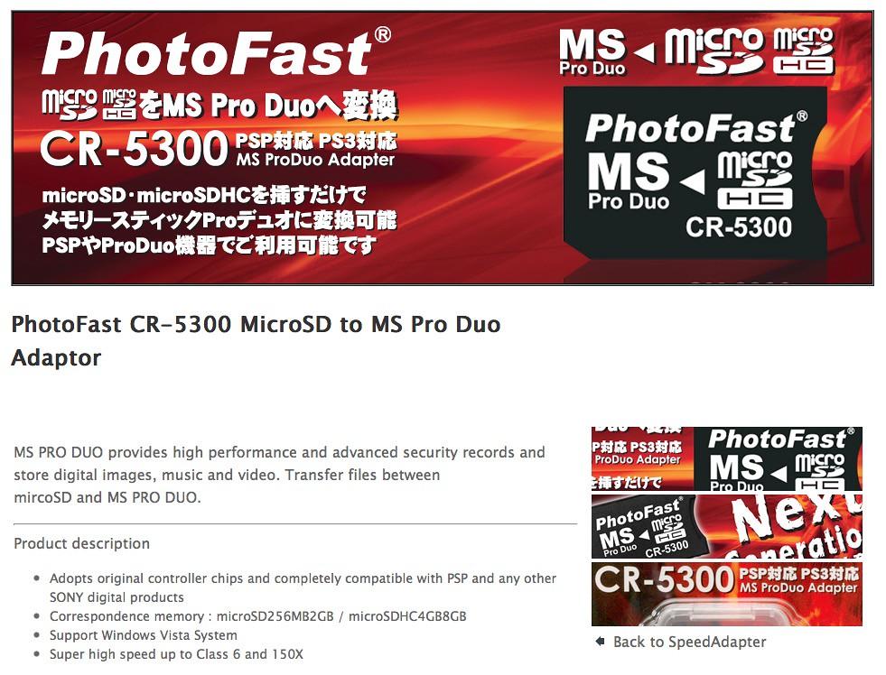 PhotoFast_006