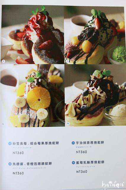 IMG_9584_副本