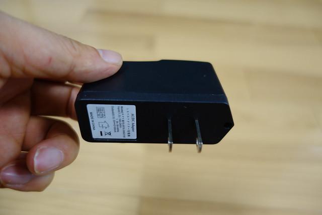 DSC06411.JPG