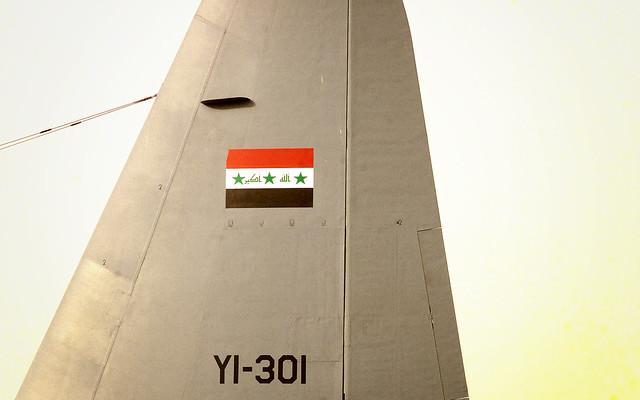 Iraqi Air Force C-130 tailfin القوة الجوية العراقية