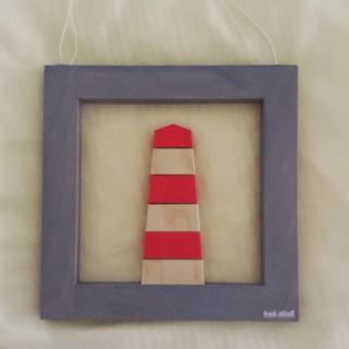 #souvenir gefunden! Holzrahmen mit Steckleuchtturm. Echte Handarbeit und wechselbar. Soooo schön! #Leuchtturm #handwerkskunst #frankalthoff #Norden #nordsee