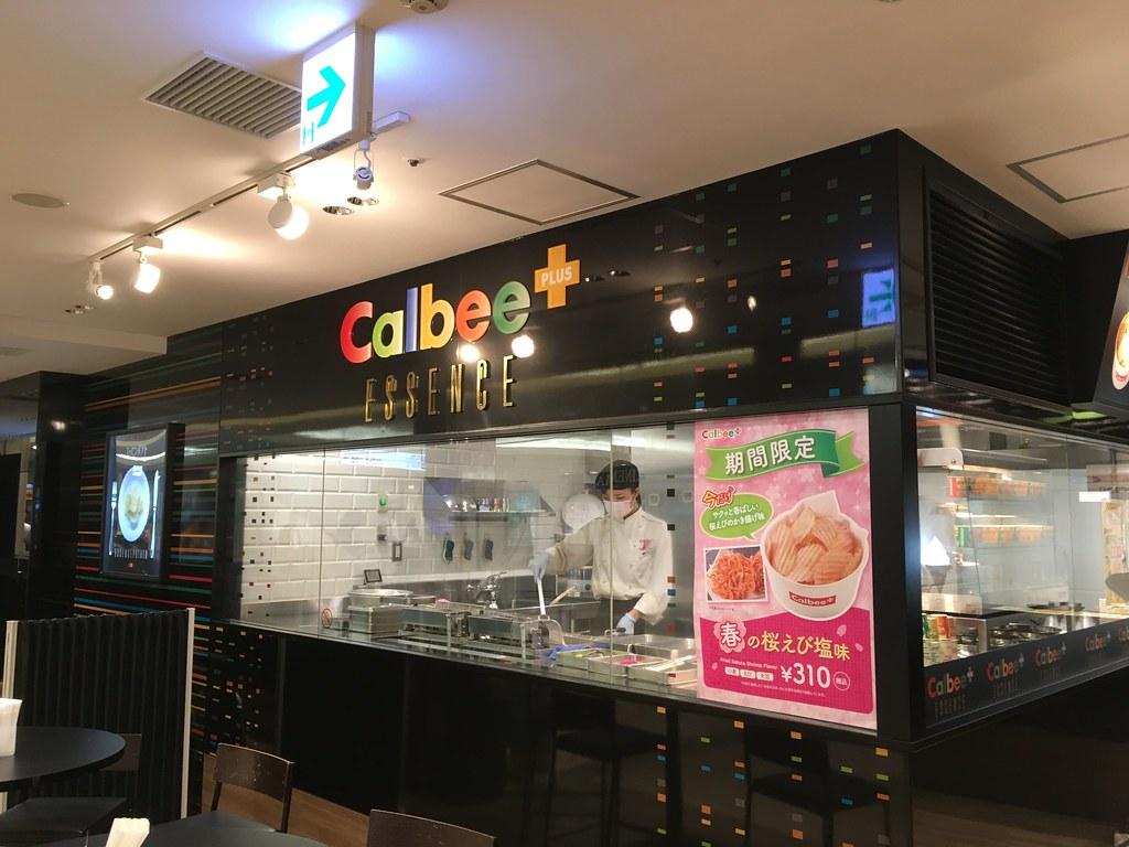 博多駅の地下にあったカルビープラス