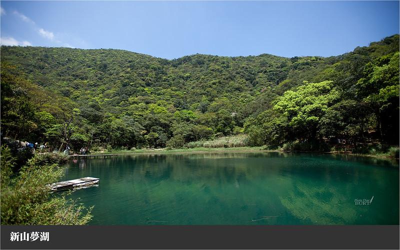 新山夢湖7