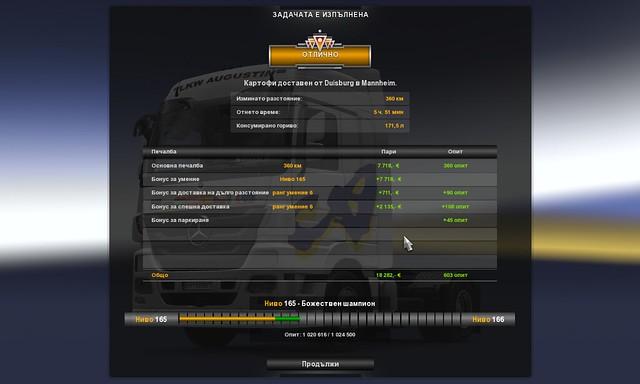ets2_00005