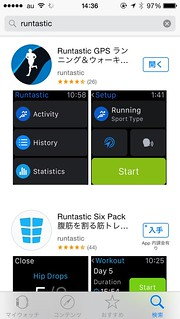 Runtastic Pro Apple Watch 用 App Store 検索結果