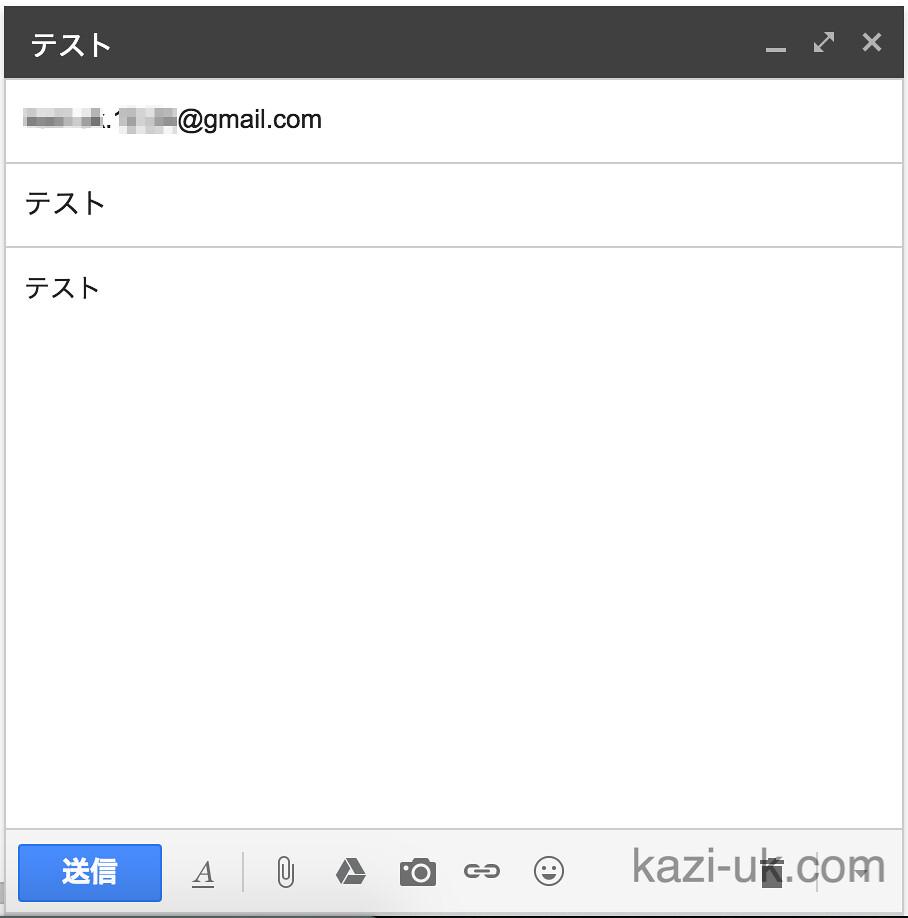 kazi-gmail201