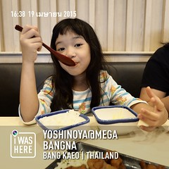 น้องโฟกัส เป็นเด็กที่ทานอาหารเก่งครับ. ไม่เคยเรื่องมาก ทานได้ทุกอย่าง ยกเว้นผัก  แต่ก้อยังดีที่ทดแทนได้ด้วย ผลไม้ทุกชนิด #instaplace #instaplaceapp #place #earth #world  #travelprothai #thailand #TH #bangkaeo #yoshinoya@megabangna #street #day