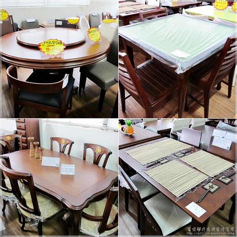 5-2桌子