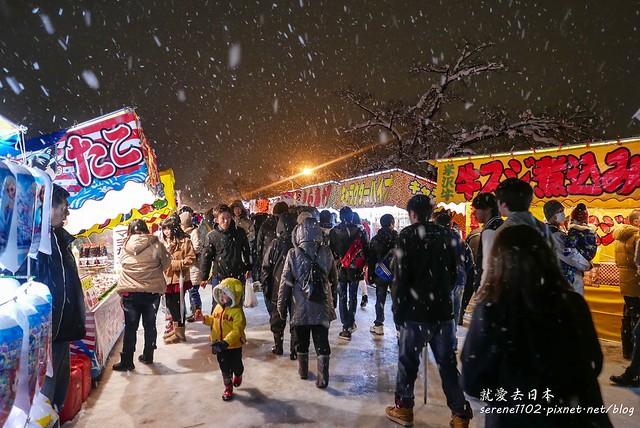 20150214米澤雪燈籠-10米澤雪燈籠-1330234