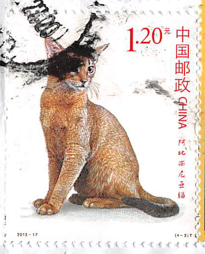 China Cat Stamp