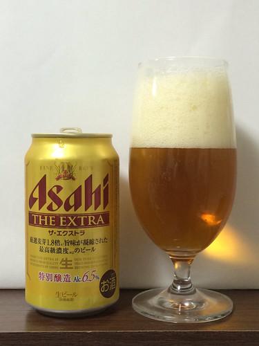 アサヒビール ザ・エクストラ