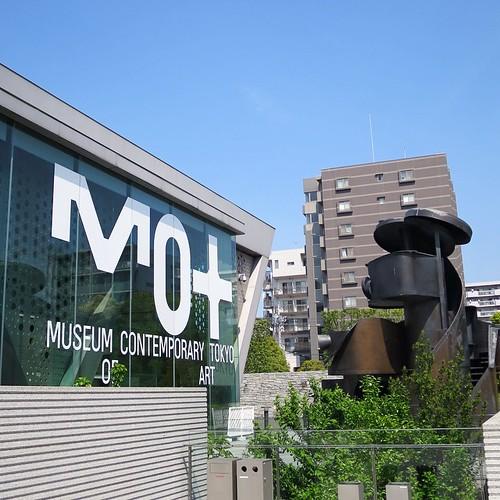 東京都現代美術館である。