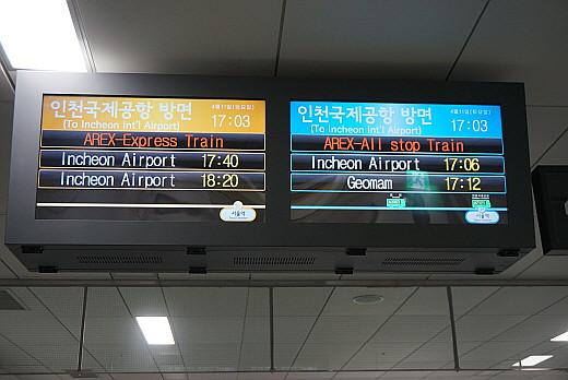 首爾站 Arex機場快線與地鐵1、4號線快速通道開通囉! @Gina Lin