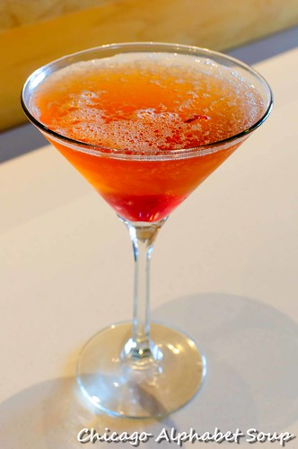 Sunrise Martini
