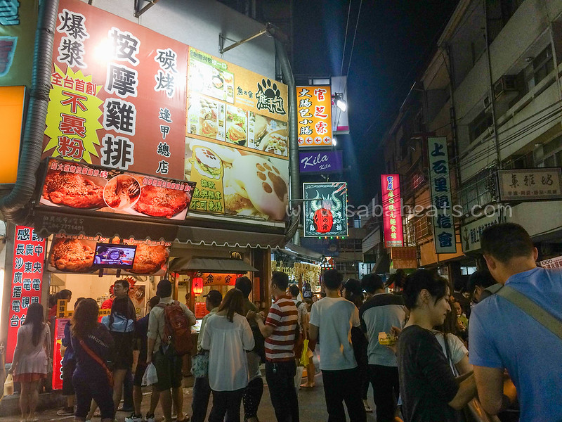 Taichung Fengjia Night Market逢甲夜市