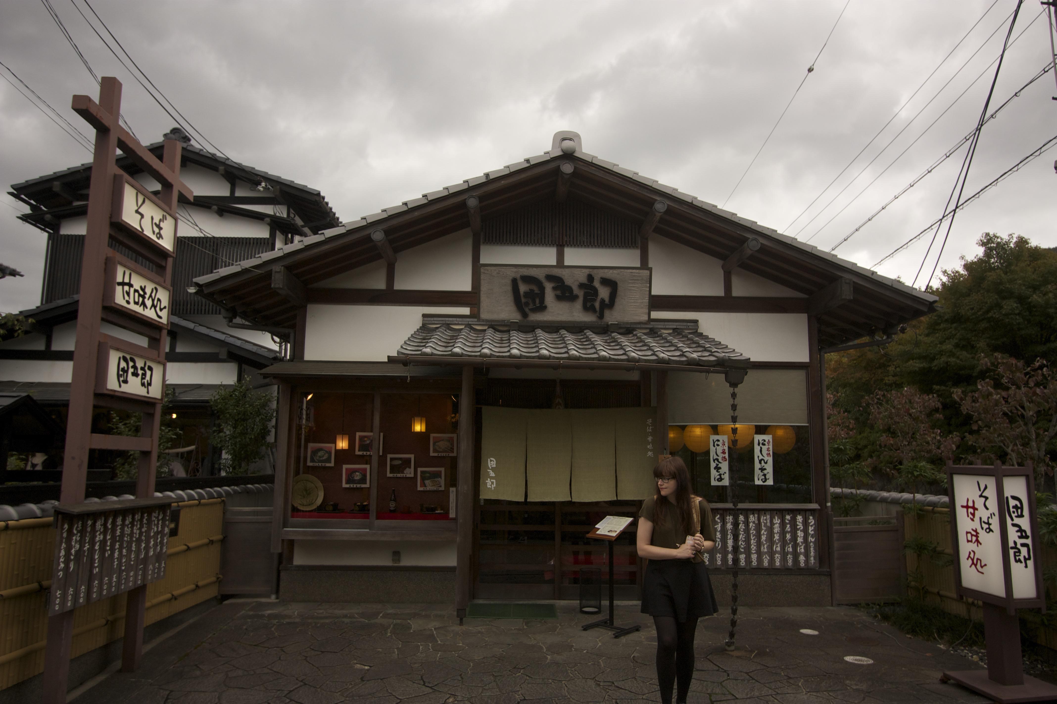 Arashiyama, Kyoto / Bramble & Thorn