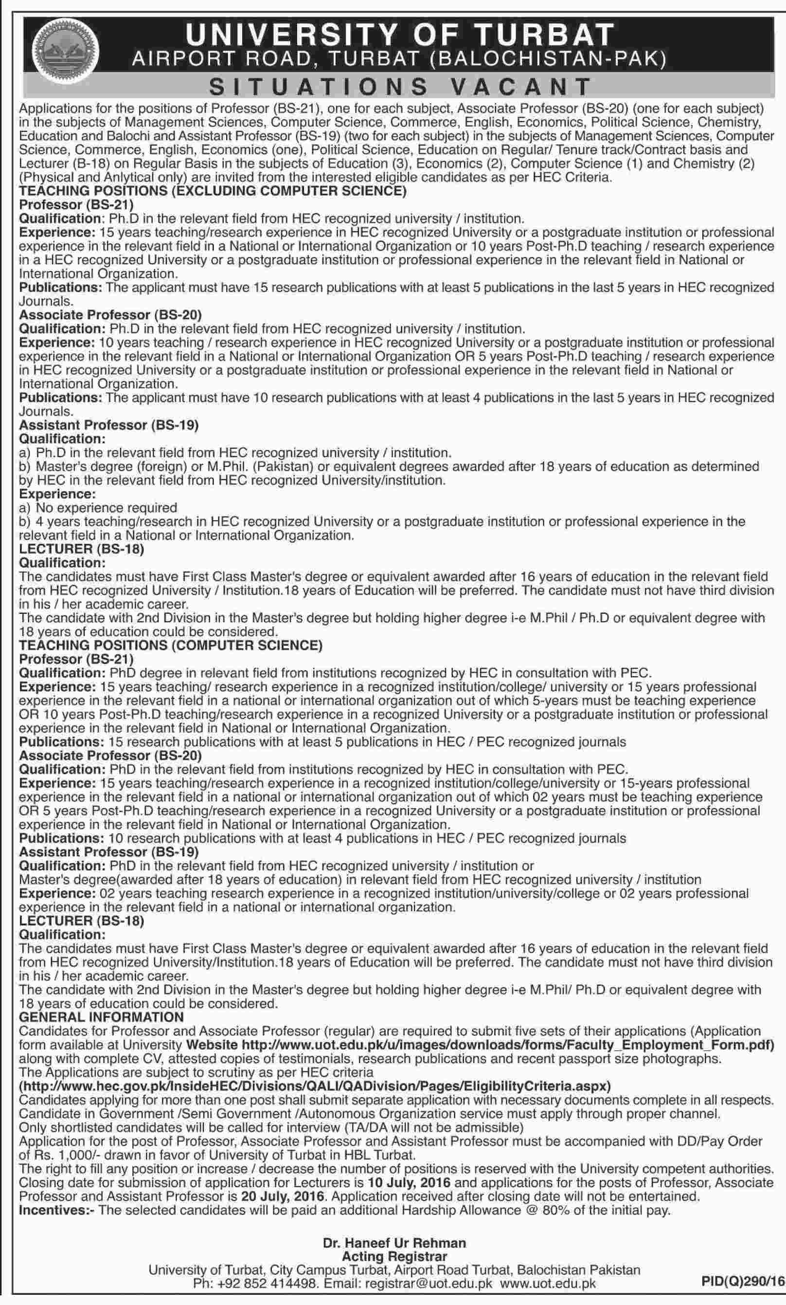 University of Turbat Jobs