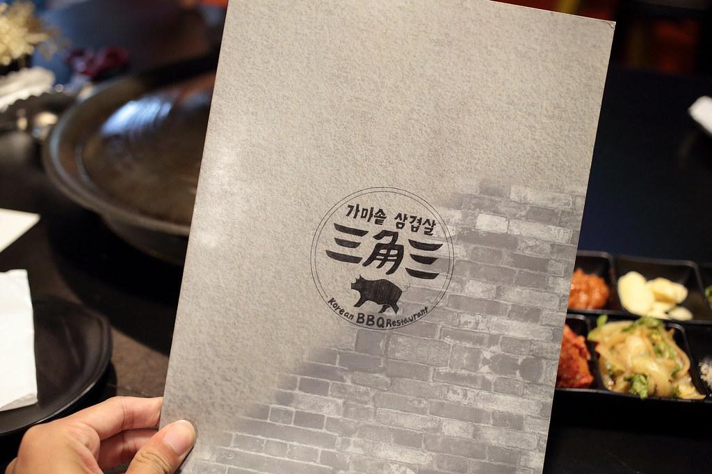 20160610萬華-三角三韓國烤肉 (14)